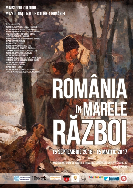 Expo_Romania-in-Marele-Razboi.jpg